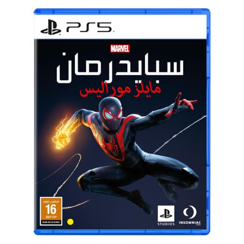 Marvel spider man game for PS5