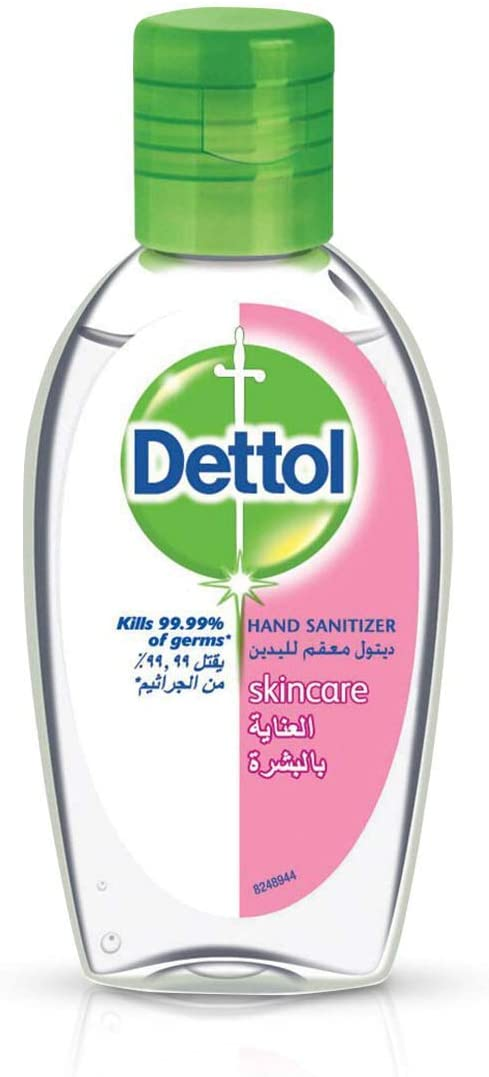 Day out essentials - sanitizer