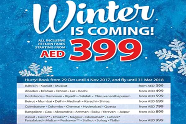 Air Arabia Winter