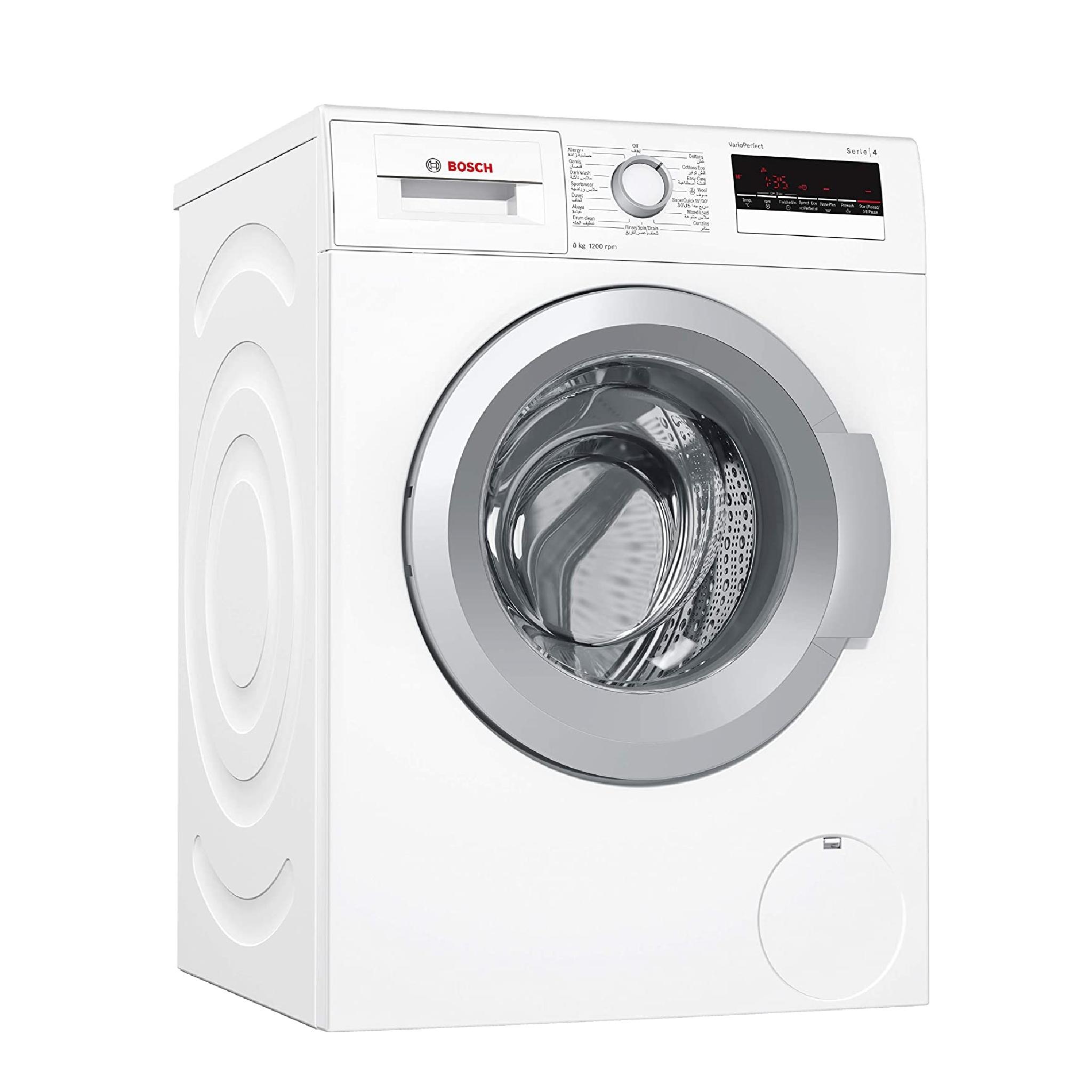 Best front loading washing machines VoucherCodesUAE