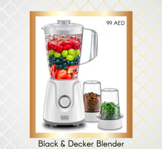 Black & Decker blender at Amazon - perfect for maintaining diet schedule during Ramadan