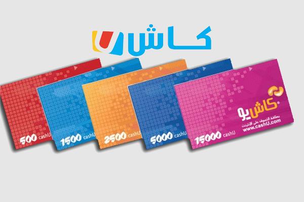 cashu discount cards
