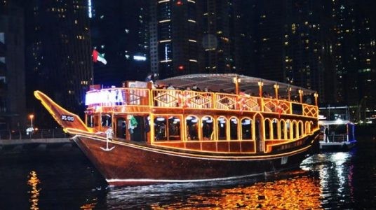 DHOW CRUISE Rayna Tours
