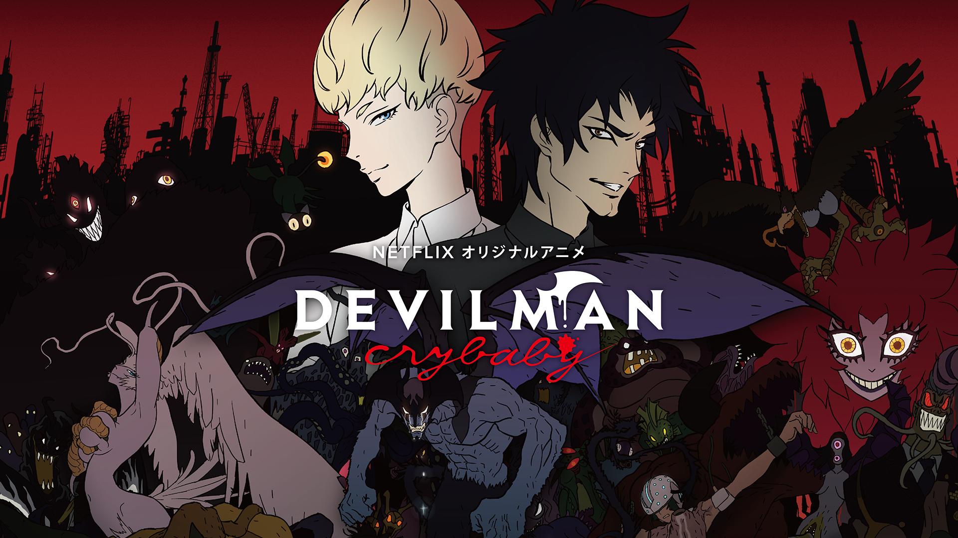 Devilman crybaby anime on netflix
