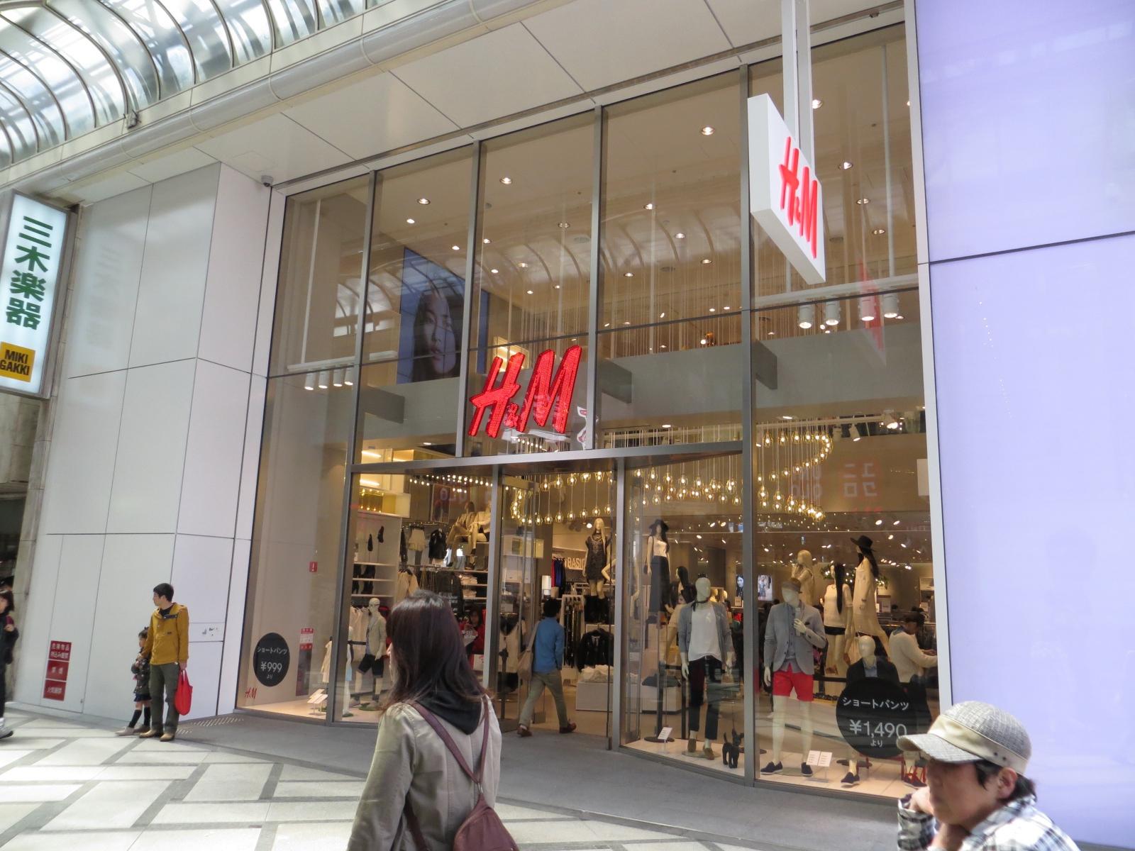 H&M amazon fires VoucherCodesUAE