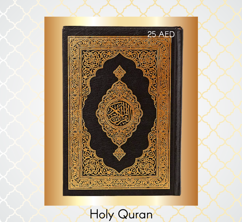Holy Quran bought at Amazon thanks to Amazon promo codes