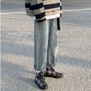 Yesstyle K-fashion Wide-Leg Jeans