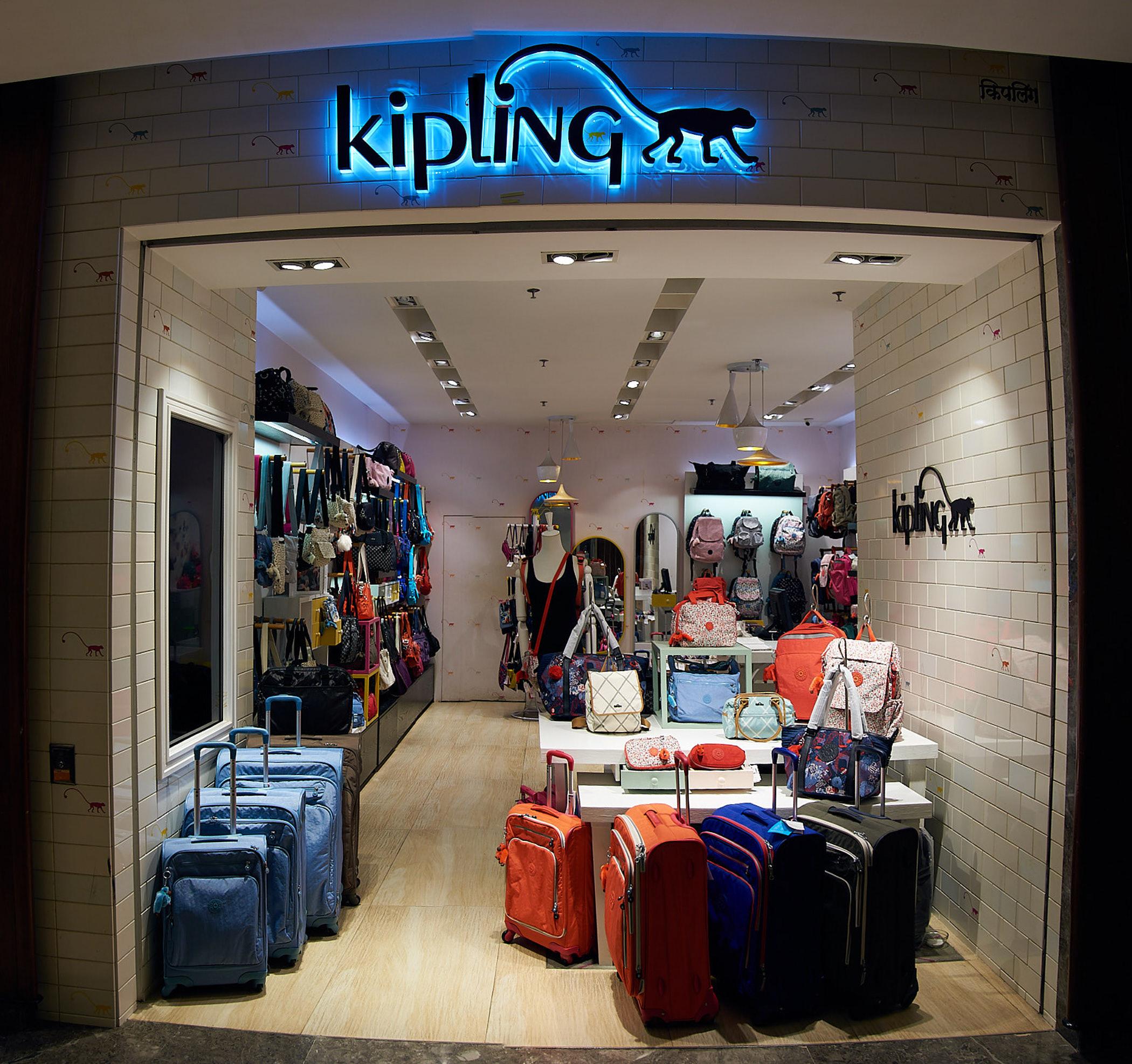 Kipling VoucherCodesUAE