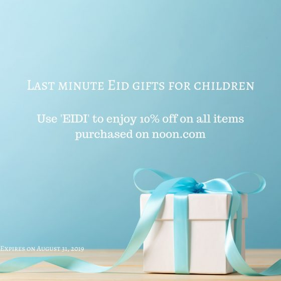 Last minute Eid gifts for children