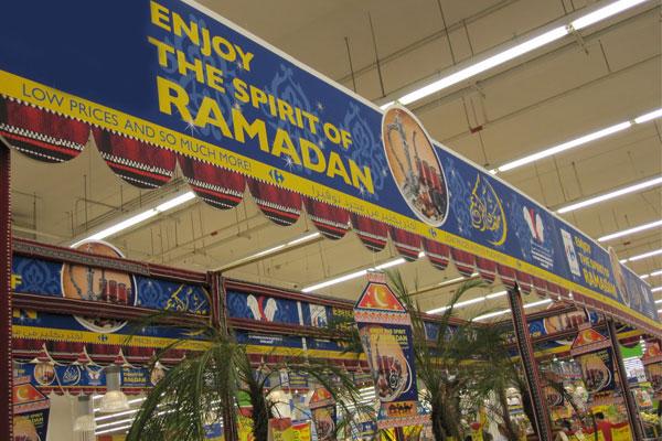 Ramadan discounts