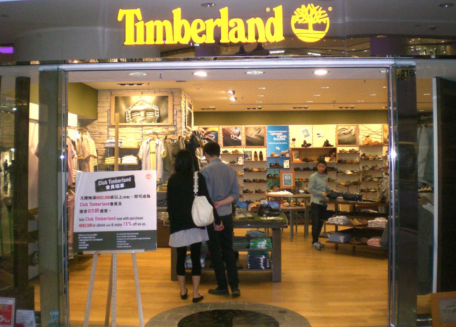 Timberland Amazon fires VoucherCodesUAE