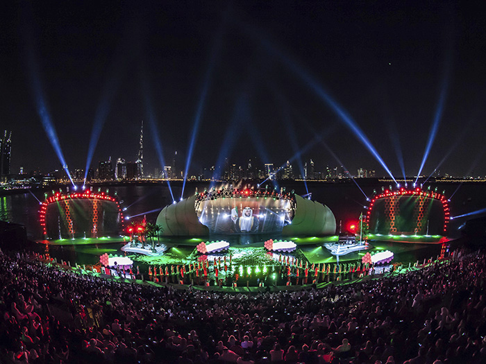 Celebrate 45th UAE National Day in Style and Fun