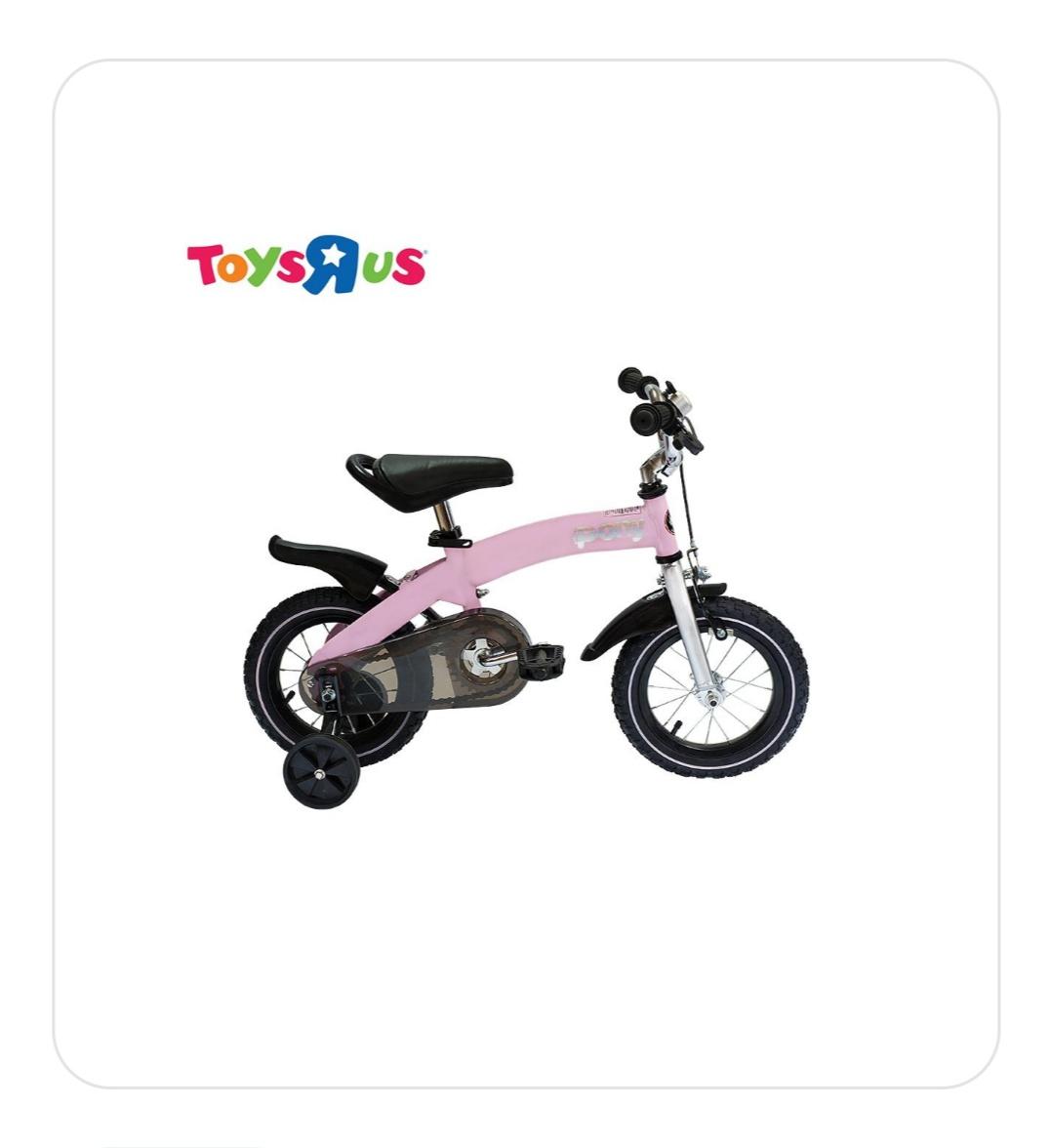 bikes: Toys R Us Philippines