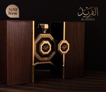 New year deals Dubai - perfumes