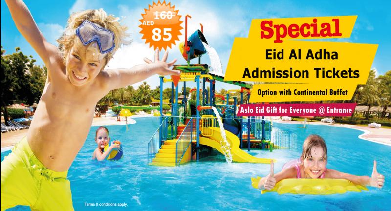 dreamland aquapark coupon codes