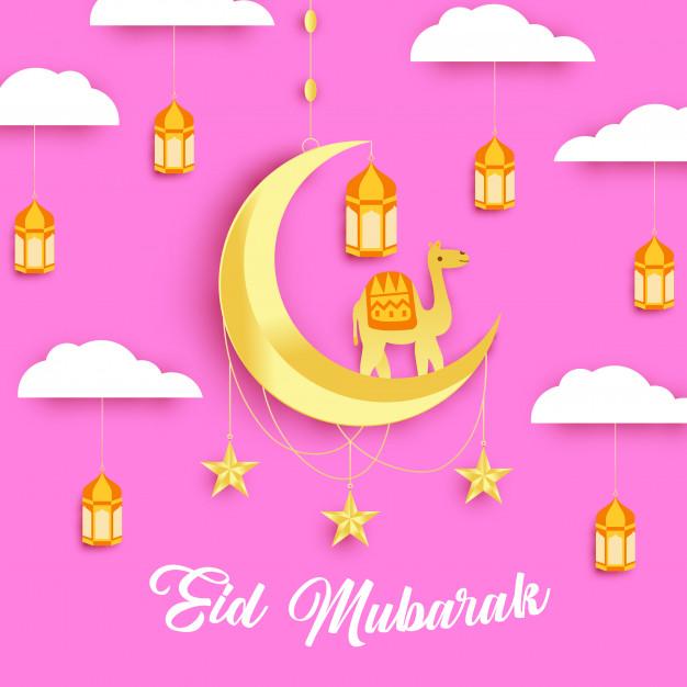 eid card for kids printable