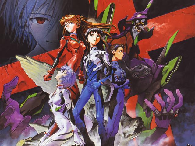 NGE anime on netflix