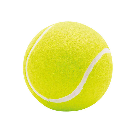 tennis ball VoucherCodesUAE